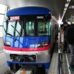 大阪モノレールPiTaPaは使える?3000系の新型車両へ!延伸工事計画は?