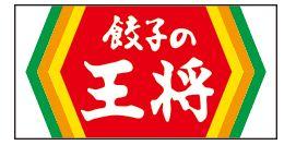 餃子の王将メニュー持ち帰りもOKランキングおすすめ20選!!クーポンもゲット!