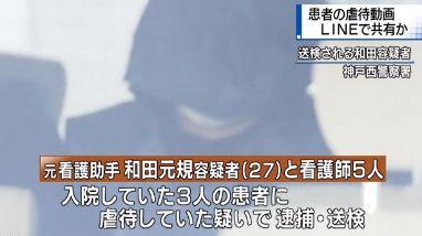 神出病院事件(神戸市西区)和田再逮捕口コミや院長は?ナスコミは?